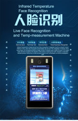 Face de alta definição Detecção de Temperatura Infravermelha Termómetro de reconhecimento facial Câmara Binocular Android Market 7.0