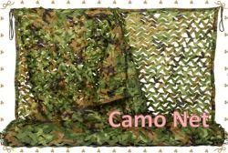 Woodland Camo Net Desert Camo Netting Army Camouflage Net