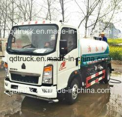 トラック、HOWO 4~5cbm 4X2小さい水カートを運ぶ水1200ガロンの