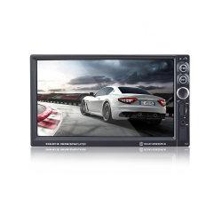 Зеркало заднего вида Link 7 дюймовый сенсорный экран в Тире автомобильный радиоприемник аудио-видео плеер поддерживает USB/FM/TF/BT/AUX/MP5 мультимедийных приложений с помощью пульта дистанционного управления