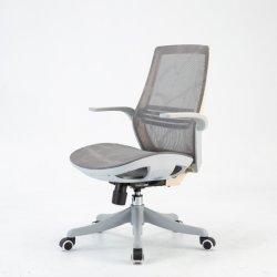 Sihoo M59b Ufficio completamente in mesh ergonomico e regolabile in altezza Personale scrivania Executive Sala conferenze sedia per meeting