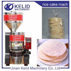 Nouvelle condition de la Corée Snack Machine produits bébé