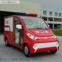 Preiswertestes 2 Seaters elektrisches Löschfahrzeug für Verkauf