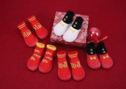 Design de moda colorida solado Silício Sapatas do bebé com sapatos de malha peito para 6-24 meses os bebés