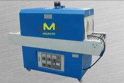 PVC PE Film Rétractable de chauffage de la machine pour les produits cosmétiques chimiques des aliments