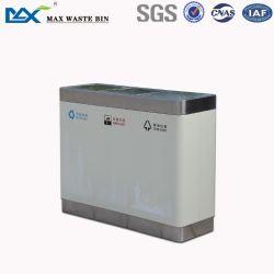 3つのふたのステンレス鋼の白い粉によって塗られる不用な分離の大箱