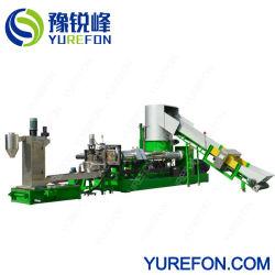 플라스틱 작은 알모양으로 하기 제림기를 재생하는 PP/PE/LDPE/HDPE/BOPP 필름 & 길쌈된 부대 PS 아BS 애완 동물