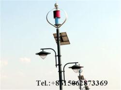 Bom preço 200W 12V Sistema de Energia Eólica pequeno gerador eólico de Turbinas Eólicas