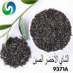 Commerce de gros 9371une Chine meilleur thé vert Bio desserrés