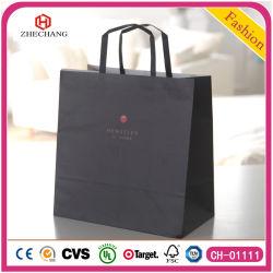 Haut de gamme de vêtements colorés Bijoux bijou Bijou Shopping sac de papier cadeau