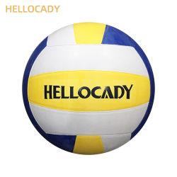 Hellocadyの公式のサイズおよび重量のゴムバレーボール