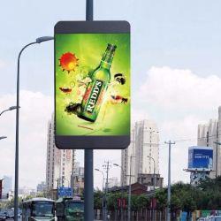 Высокая яркость для использования вне помещений P3-P4, P5, P6 Освещение улиц полюс реклама светодиодный дисплей