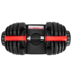 Kundenspezifischer Firmenzeichen5-52.5lbs justierbarer Dumbbell-Gymnastik-Gewicht-AnhebentrainingDumbbell
