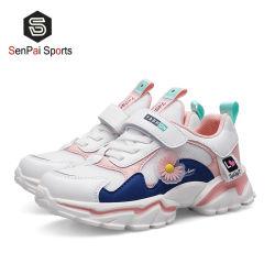 OEM 및 ODM Kids 캐주얼 스니커스 소형 M.O. 큐 유아용 신발