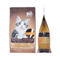 Joint de la chaleur de gros chien de compagnie l'emballage alimentaire Sac avec fermeture à glissière refermable