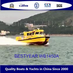 Bestyear Aluminium Katamaran Rescue Pilot Boot 1450