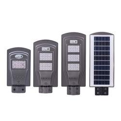 الطاقة الشمسية الخفيفة من EMC توفير الطاقة 40 واط LED Street Garden Light Solar المصابيح الكهربائية