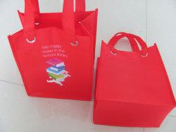 حقيبة بوت غير منسوجة من الكتب
