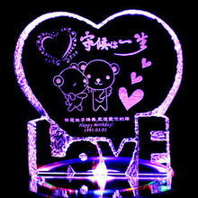 Nouvelle mode Creative Crystal Iceberg de cadeau de mariage ACCUEIL&&(JD-CD-81)