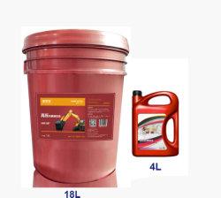 4L/18L/200L L-HM 32/46/68 Anti-Wear synthétique de l'huile hydraulique