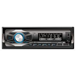 1 DIN 스테레오 오디오 리모콘 MP3 플레이어 Aux/TF/USB FM 블루투스 자동차 라디오 차량 MP3 플레이어