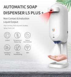 Lien L5 1300 Ml Sensores Automático Touchless Higienizador mão dispensador automático de sabão em espuma de álcool Garrafa