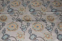 شينيل جاكار أريكة قماش بتصميم اليمن