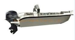 25 pieds en aluminium de 7,6 m Bateau de pêche bateau de travail Sport Bateau Bateau à voile Bateau en aluminium