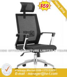 Mobilier de bureau de l'école enseignant tissu Chaise de Bureau exécutif (HX-NCD464A)