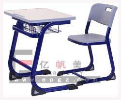 Литые Совета письменный стол и стул для классных комнат