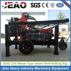 Китай производитель 130m переносной водяных скважин буровой установки для маркетинга
