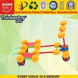 子供のABSプラスチック困惑のブロックのおもちゃ