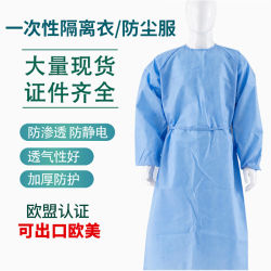 Ropa desechable ropa PP + PE SMS Melt-Blown Non-Woven ropa interior ropa de trabajo de tejido uniforme