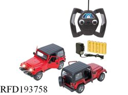 리모컨 자동차 알로이 카 1:16 저울 모델 RC 트럭 장난감