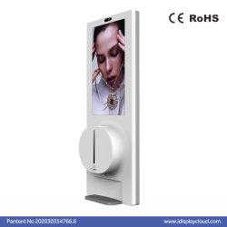 Automatische Handdesinfizierer-Zufuhr 21.5 Zoll-Wand-Montierung LCD-Reklameanzeige-Bildschirmanzeige-Kiosk-Bildschirm