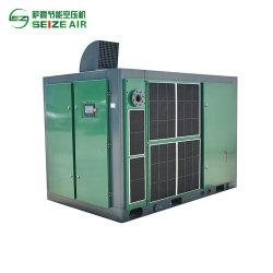 최고 가격 22kw - 330kw는 변환장치를 가진 산업 직접 구동 VSD 나사 유형 공기 압축기를 포착한다