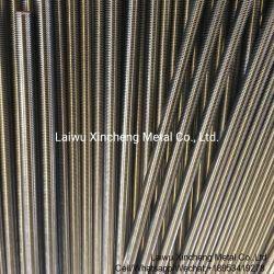 فولاذ لا يصدأ SS316L ASTM A193، قضيب مسننة من الدرجة B8 بطول 8 أمتار