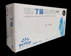 Azul de alta qualidade sem pó descartável Luvas de nitrilo dentária 1000PCS/caixa