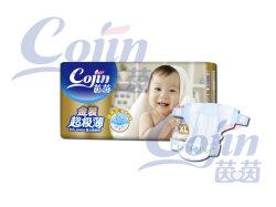 El paquete de oro Multi-Feature bebé pañales desechables / OEM / ODM sanitaria de buena calidad Pañales de Cojin Yinyin