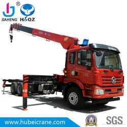 HBQZ Brand New Factory Price gebruikte hydraulische kraan voor de bouw Te koop (SQ12S5)