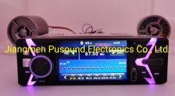 4.3 polegadas DVD multimídia player de áudio MP3