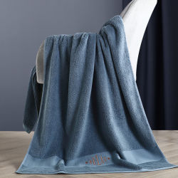 Индивидуальные подарки полотенце с вышивкой Dobby границы банными полотенцами.