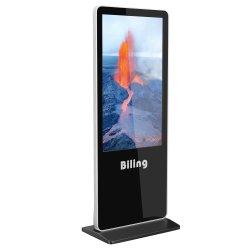 شاشة Digital Signage 32 بوصة 43 بوصة 50 بوصة، و65 بوصة، وStanding Floor Standing Kiosk LG LCD Samsung TV شاشة عرض الإعلانات بأفضل الأسعار