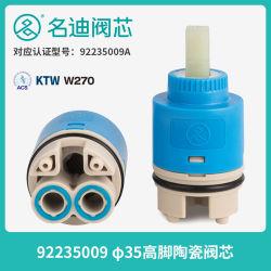 Китай фабрику и керамические Single-Handle Dual-Control выравнивания давления управления чернил картриджа с чернилами для клапана под струей горячей воды картридж