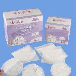 使い捨て可能な看護母乳で育てる胸のパッド
