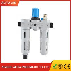 自動ドレインタイプの空気源処理 FRL の組み合わせ