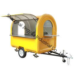 Mini Carro de jantar, gasolina veículo alimentar, comida de rua Diversão Chengli Veículo automóvel especial