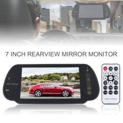 7inchカラーLCD車または自動車または手段駐車バックアップ後ろのモニタサポートSD/USB