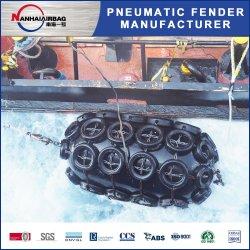 شهادة ISO نوع يوكوهاما المطاط الطبيعي البحري بالنسبة لـ قارب السحب والمرسى