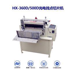 Hexin 360d PVC funda retráctil Máquina de cortar la etiqueta